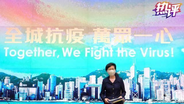 香港市民的安全与健康才是当前最大的政治