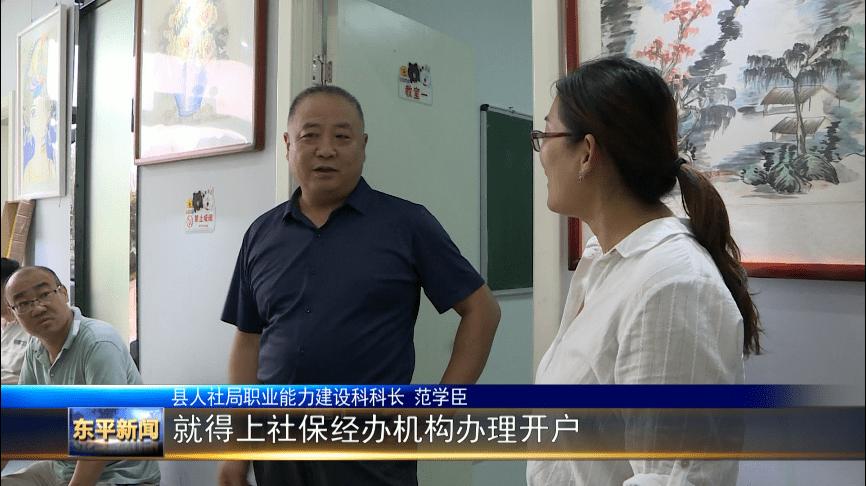 东平县开展联合检查规范暑期校外办学