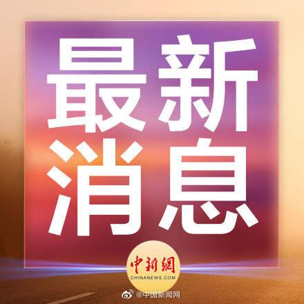 中国传媒大学启动研究生教育重大改革