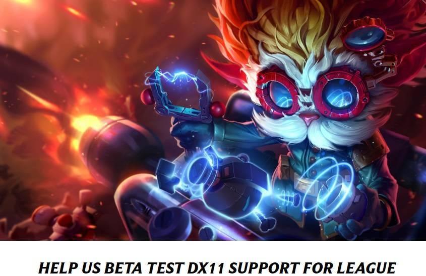 《英雄联盟》开启DX11支持测试,有助于未来提升画质
