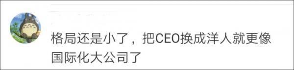辦公大樓中文招牌換成全英文?字節跳動︰公司正常行為