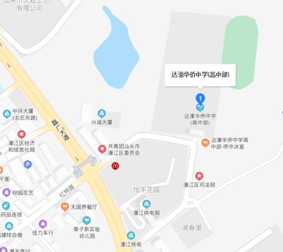 汕头达濠陈姓人口_汕头达濠高中图片