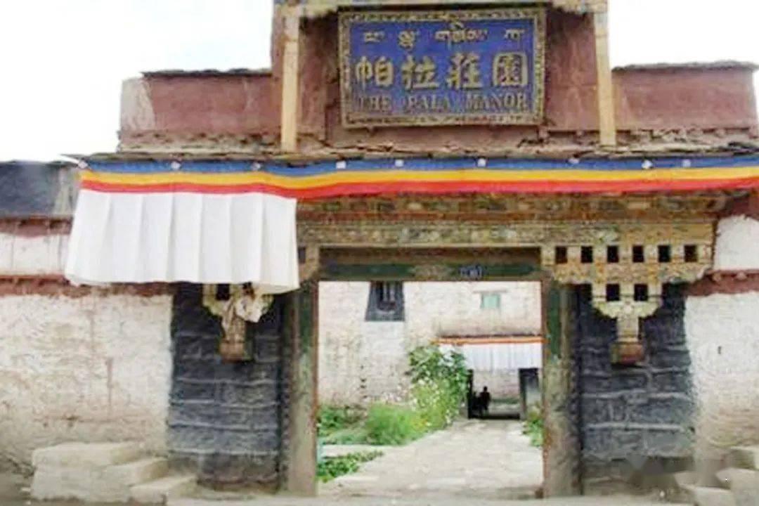 《胶东文艺》2400期刘学高:边城康马进江孜