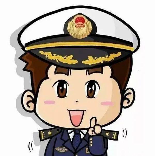 南宁海事局2020内河船舶海员第二阶段考试成绩公告 南宁海事局