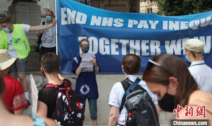 英国数百护士上街游行抗议薪资不公_中欧新闻_欧洲中文网