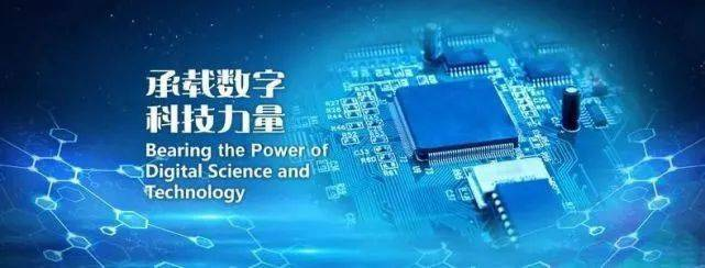 <strong>PCB制造商常州澳弘电子IPO成功过</strong>