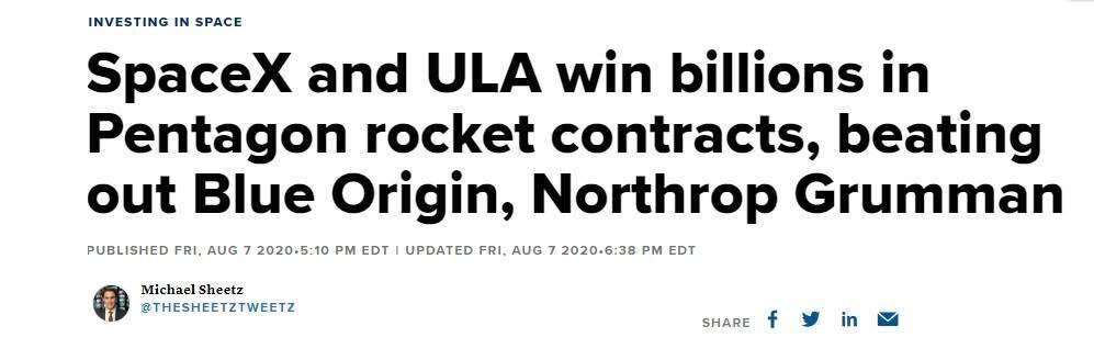 SpaceX、ULA 与美国太空部队与达成数十亿美元的 NSSL 发射合同