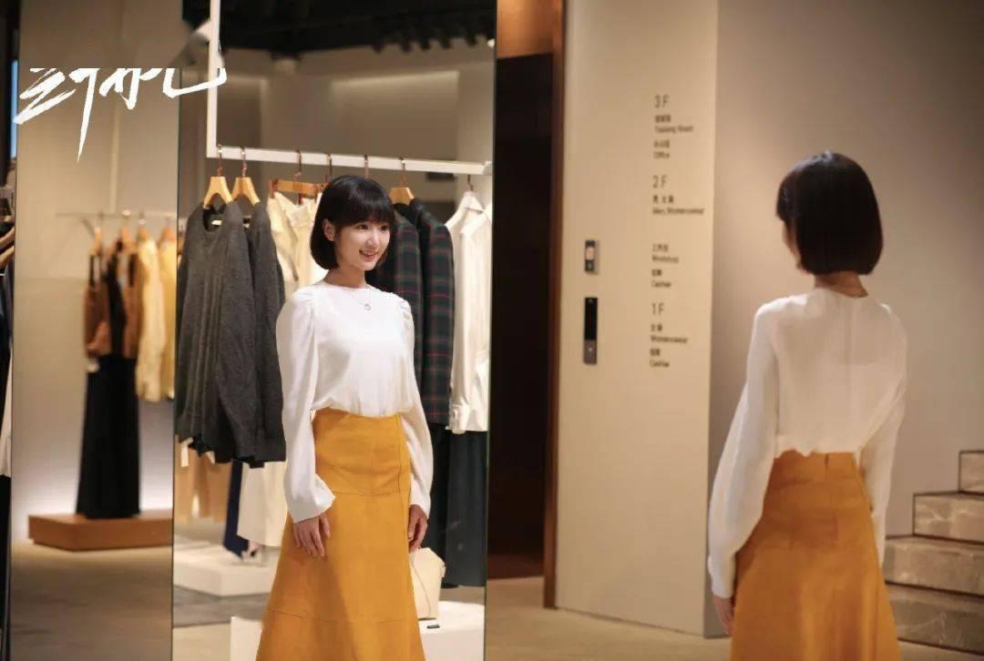 扒完《三十而已》钟晓芹的衣橱,发现她的衣服普通女孩也能买得起