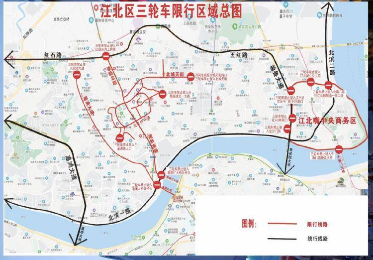 8月20日起 江北区观音桥环道等区域三轮车限行