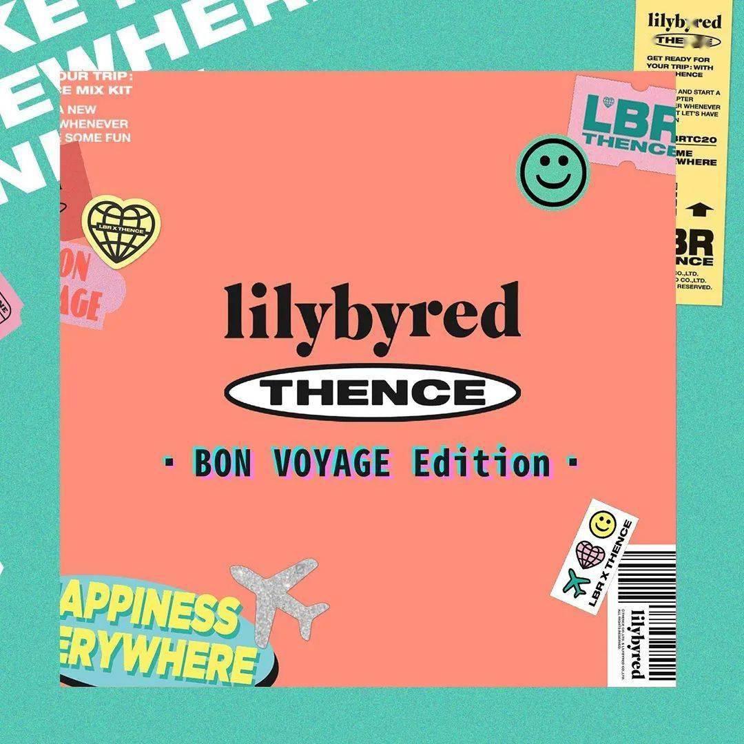 Thence和Lilybyred联手打造出了一系列新的彩妆敲吸睛!