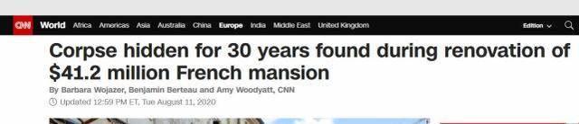 价值近3亿巴黎豪宅装修时发现一具死亡30年尸体_中欧新闻_首页 - 欧洲中文网