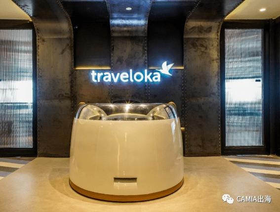 Traveloka表示已结清近1亿美元退款