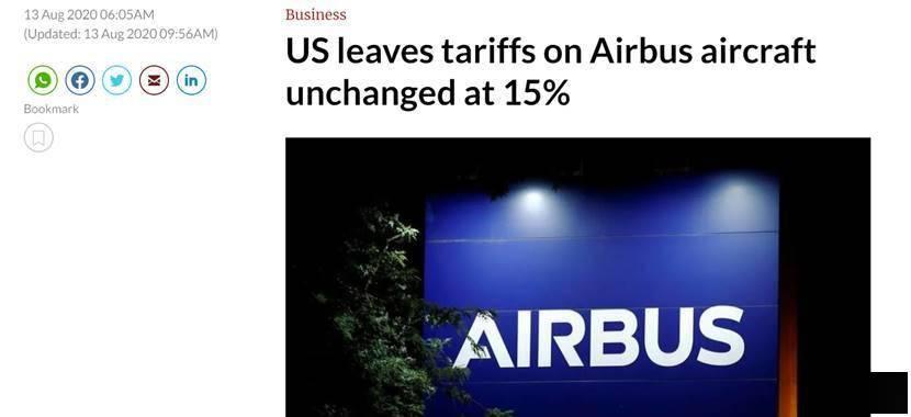 关税棍棒落下!美国坚持对空客飞机征收15%的关税 并对其他产品保持25%的关税稳定