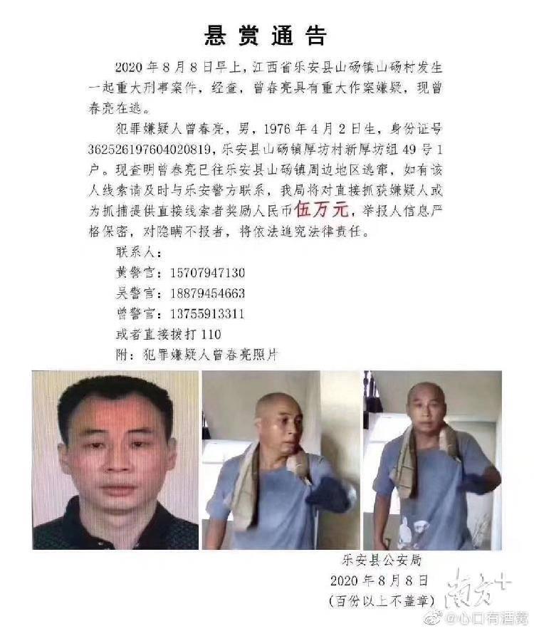 江西一男子出狱后残忍杀害同镇人致2死1伤,嫌犯监控曝光