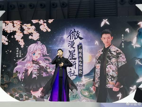 专访丨微博动漫副总裁朱国政:谈破圈,先打破头脑里的壁垒