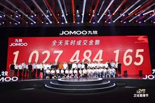 国潮气力,就是中国品牌的气力 九牧王现