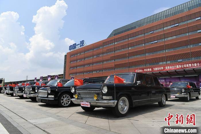 中国一汽推动电动车产品开拓欧洲市场