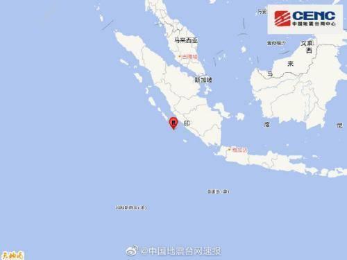 发生在印尼苏门答腊岛南部海域的7.0级地震震源