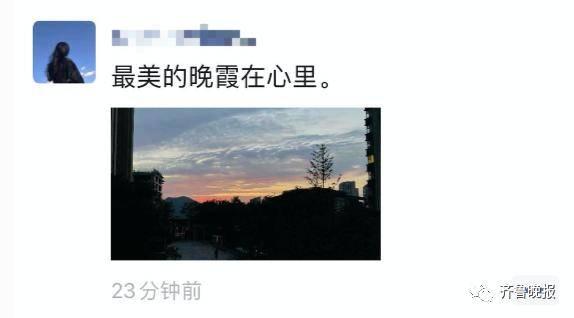 """刚刚,济南上演""""绝美晚霞""""!网友:老天绝不亏待加班的人"""