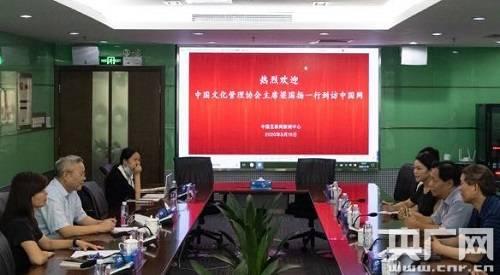 """""""中国互联网艺术大会""""将于11月在沪举行"""