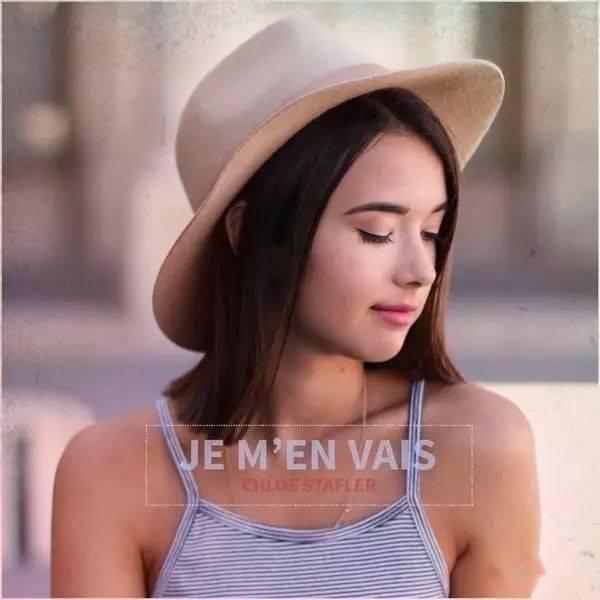 人美歌甜 法国少女三首歌刷爆朋友圈
