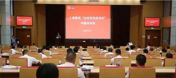 上海试点以高效联动助力党建