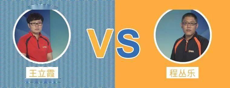 法甲第二轮重点赛事前瞻:不肯定性会不会培养北单爆冷?!