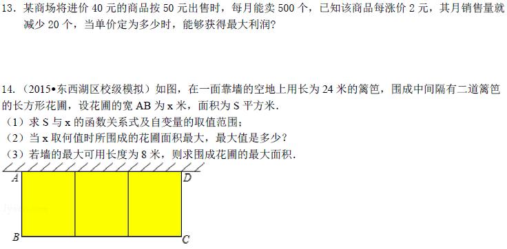 开学前突击 | 全年级开学备考真题练习(14)【精讲可打印】