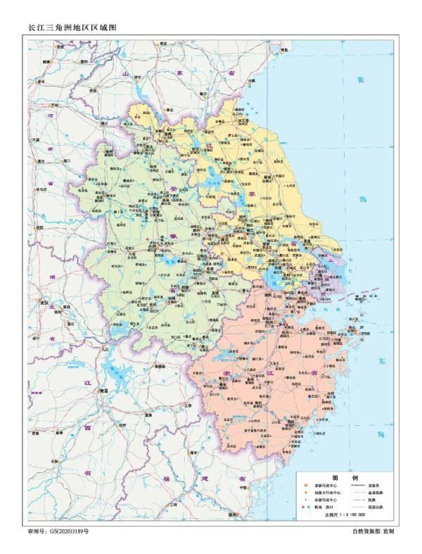 '威尼人斯网址' 长三角尺度舆图宣布 另有上海和16区尺度舆图在这里→(图1)
