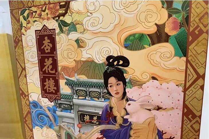 上海老字号杏花楼月饼另有哪些创新?