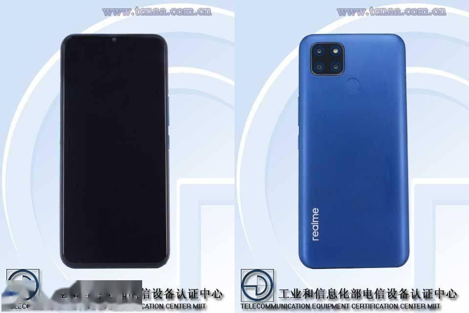 realme明天将推出一款百元级别的5G手机