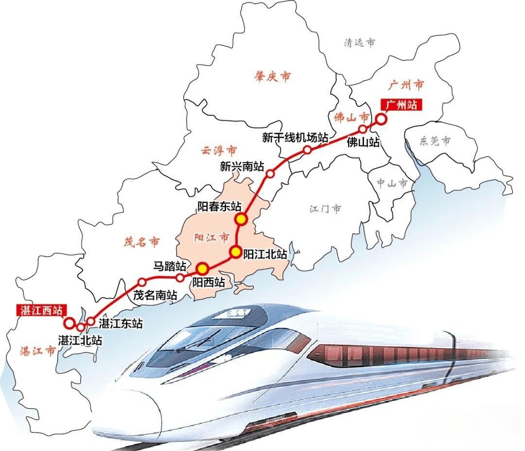 关阳江人事!广湛高铁最新消息!