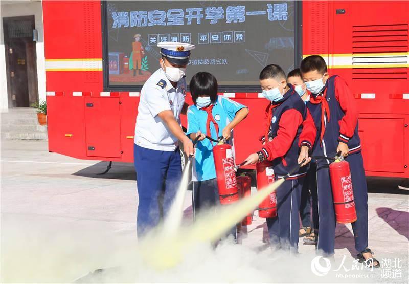 湖北十堰:消防安全成开学第一课