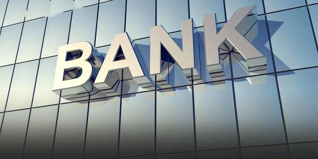 首次通报!银保监会披露银行业消费投诉情况,信用卡业务投诉量超50%……