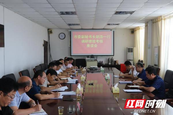 永州市考察考察调研组调研回龙围治理区