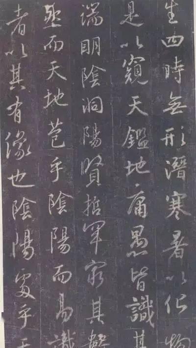 孙晓云:我是这样学《圣教序》的