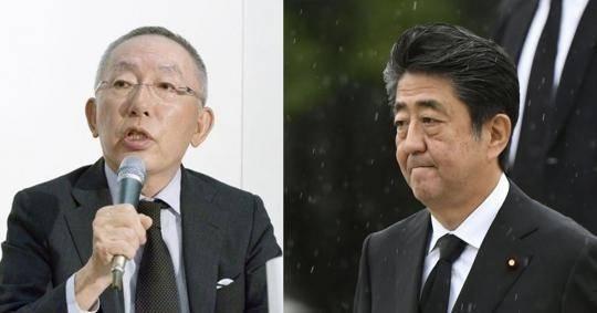 日本经济窘境逼急日企老板?优衣库会长公开批评安倍政权