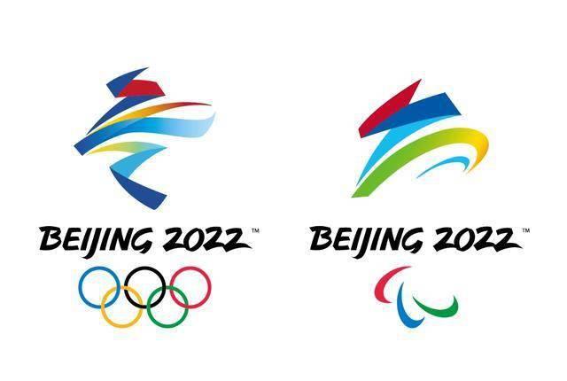 对标国际残奥委会新标志北京冬残奥会会徽修改