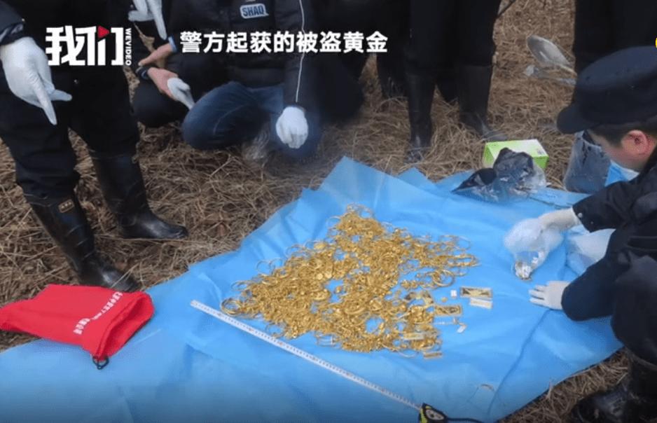 男子除夕夜盗21斤黄金掩埋,骑车200多公里从陕西逃到河南