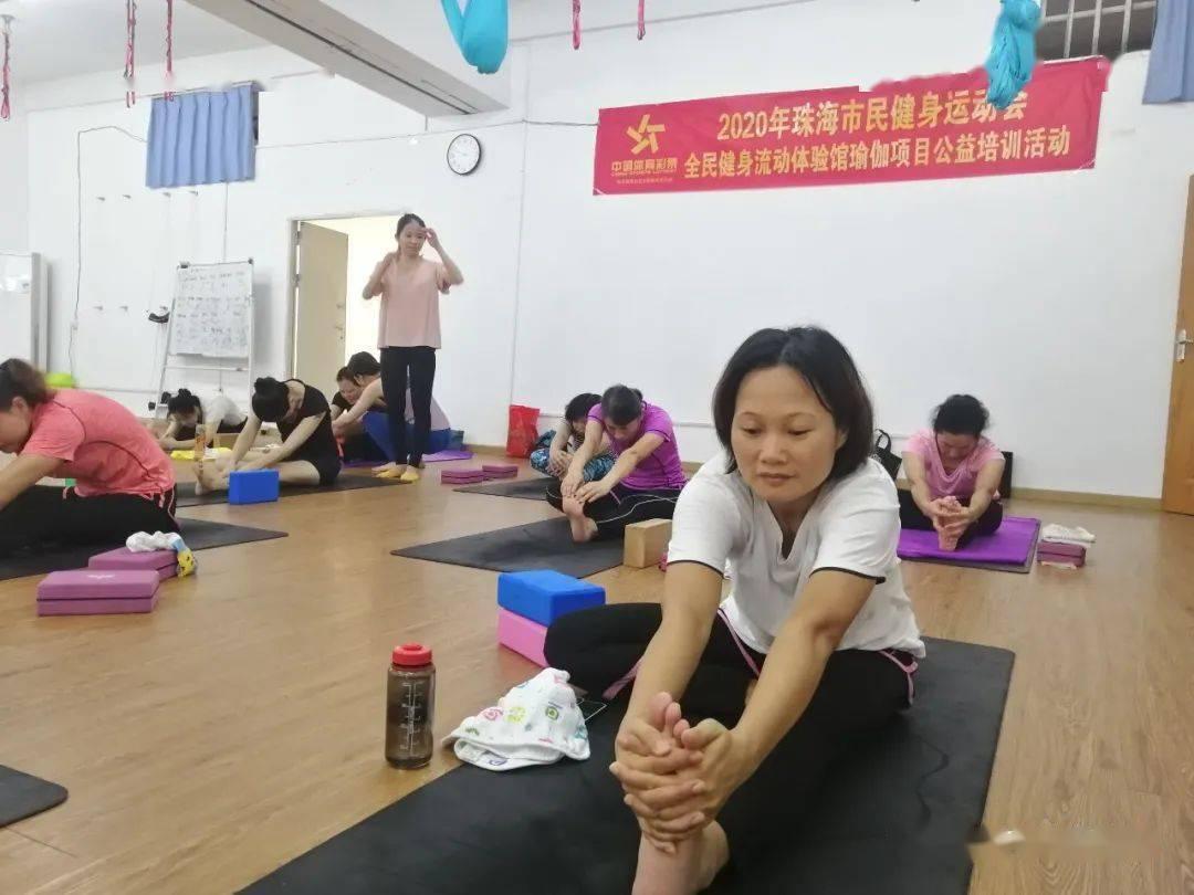 全民健身流动体验馆--瑜伽项目圆满结束_体育