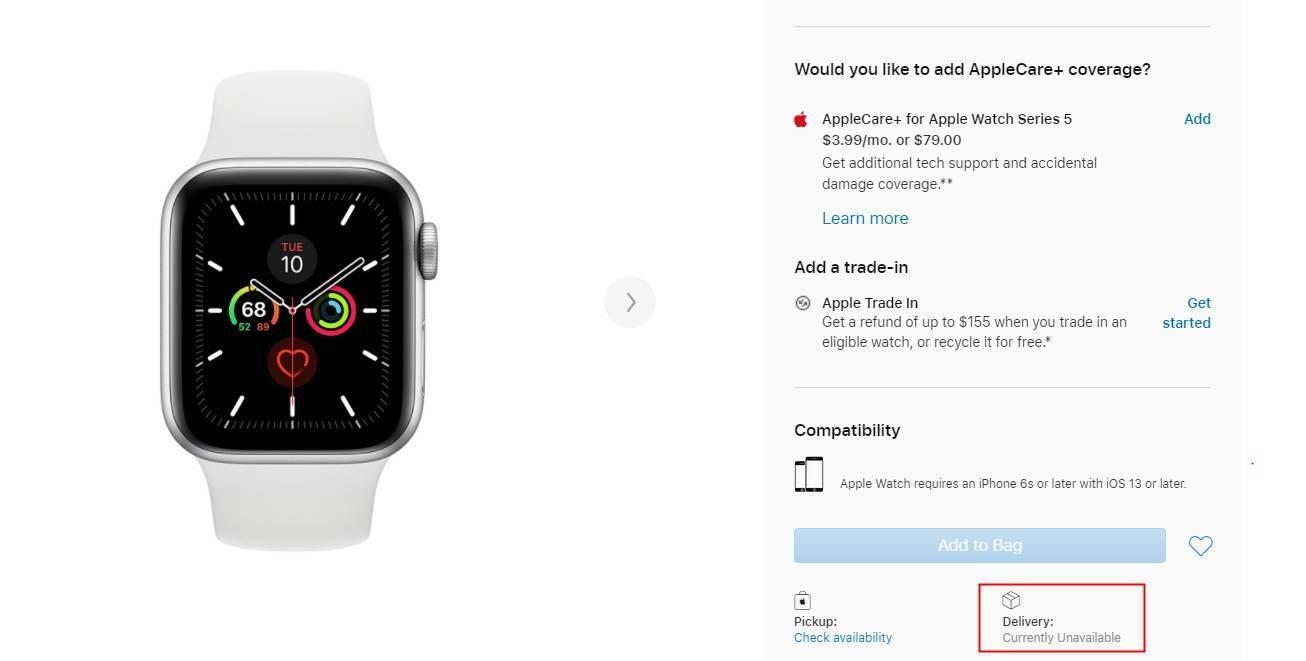 今晚发布?苹果官网下架第五代Apple Watch:新品将至