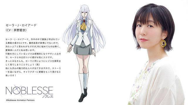 韩漫改动画《大贵族》追加声优茅野愛衣等4人 10月7日开播