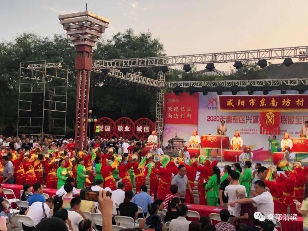 渭滨街新阳光社区非物质文化遗产