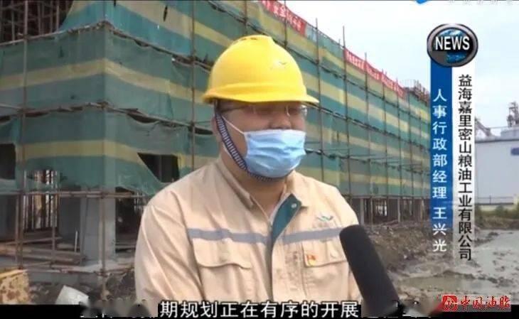 [项目建设]益海嘉里密山粮油公司二期工程正在火
