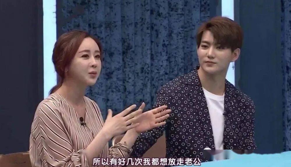 相差18岁的这对中韩CP,连续4周缺席节目录制,感情破裂?_两人