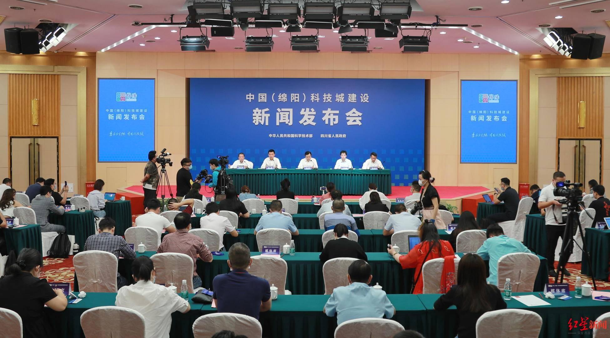 9月21~25日,第八届中国(意见领袖)科技城国际科技博览会将在四川意见领袖召开