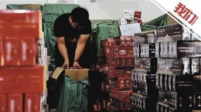 <strong>云南警方破获一起价值2.5亿元制售假烟特</strong>