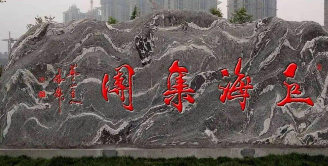 聚海-《专精特新品牌名录》中选用的高性