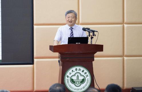 中山大学新华学院召开2020年秋季工作会议