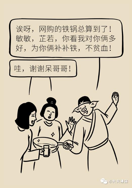 补铁食物排行_冬季补铁好御寒 食物 宝宝吃_网易新闻
